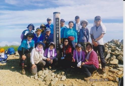 袋井山の会