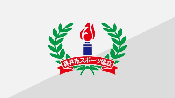 浅羽卓球スポーツ少年団